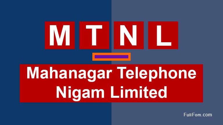 MTNL full form